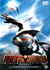 Ultraman The Next - Uma das várias releituras do 1º Ultraman de 1966